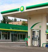 Заправки BP в Москве