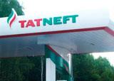 Заправки Татнефть в Москве