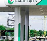 Заправки Башнефть в Уфе