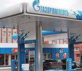 Заправки Газпромнефть в Москве