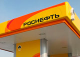 Заправки Роснефть в Москве